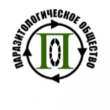 Приглашаем вас на заседание Томского филиала Паразитологического общества РАН