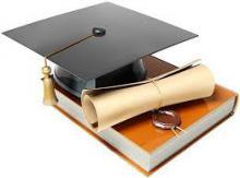 Философия «ушла в историю»: новые правила поступления в аспирантуру